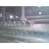 东莞红升低价供应12寸聚丙烯管件,诚信经营,外径315壁厚15mm
