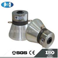 厂家供应28K 80W超声波振动板专用换能器 超声波清洗振子