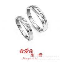 供应批发纯银首饰 爱你一生一世主题订婚戒指 情侣对戒求婚必备