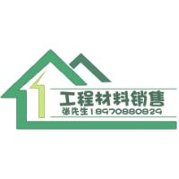 北京新泽梦宇建筑材料有限公司