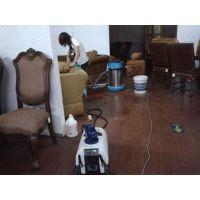 最专业的广州华玉沙发清洗公司天河沙河附近家庭黑色皮沙发护理打蜡