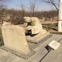 公园广场小区摆放 古代人物寓言雕塑 凿壁借光石雕 园林景观雕塑
