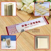 环保一次性筷子四件套餐具包
