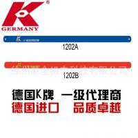德国K牌威耐德工具 高速钢双金属复合式手工锯条 1218/24齿 1202A
