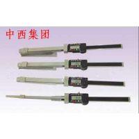 数字显示型楔形塞尺 型号:HF8/SD0-10mm