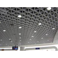 铝材格栅天花-铝天花吊顶装修材料-广州规格***全款式***多天花厂家