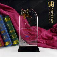 名企年会表彰水晶奖牌 定制优秀新员工纪念牌 企业创新标兵水晶奖牌