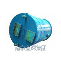 南京蓝深制泵集团股份有限公司LSYZB系列预制泵站(一体化泵站)