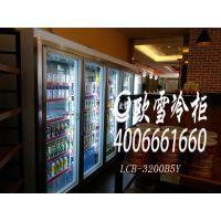 广州供应纯黑巧克力冷藏展示柜