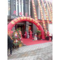 上海餐饮店开业庆典流程策划搭建公司