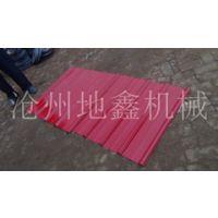 金属成型设备泊头地鑫现货供应860型彩钢压瓦机彩钢压瓦机型号