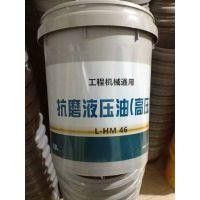 厂家供应批发柳工专用油 工程机械通用抗磨液压油L-HM46号