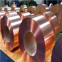 冷轧C1100紫铜带 半硬态纯铜带1.0mm无氧化紫铜带