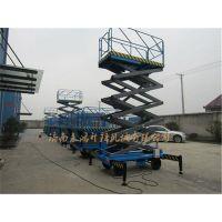 12米移动式升降平台,全自动升降机,电动液压升降机