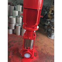 XBD上海GDL型消防泵XBD12.6/20-(I)100X9