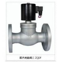 电磁阀ZQDF-16P公称直径:DN25mm工作压力:PN1.6MPa介质温度220℃