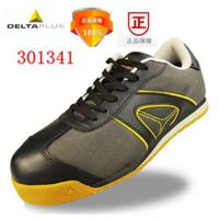 常州西亚(在线咨询),代尔塔安全鞋,代尔塔安全鞋301104