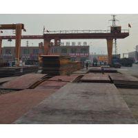 金鸿发贸易(在线咨询)|高强板|低合金高强板厂家