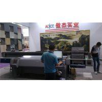 深圳瓷砖打印 背景墙彩印厂家 来图来料加工