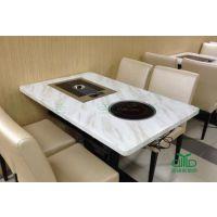 韩式四人位烤肉火锅一体餐桌组合 运达来批发石材火锅烤肉餐桌椅