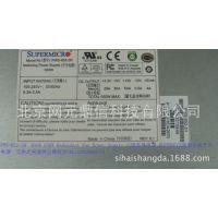 PWS-652-2H 650W 开关电源 Supermicro 超微工业电源批发