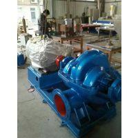 250s65双吸泵叶轮口环,运城双吸泵,三联泵业(在线咨询)