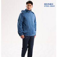 上海闸北区工作服,特种防护工装专业生产厂家上海华盾工装