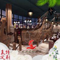 楚水厂家定制纯手工打造景观装饰船 主题酒店公园摆件装饰船 出售