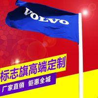 厂家直销标志旗定制企业产品旗帜公司活动春亚纺可印刷LOGO长方形彩旗