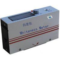 MN-W便携式白度仪 用于化妆品、塑料、面粉、纸张等白度测量