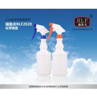 溶剂除油剂喷壶丙酮专用喷壶煤油喷雾壶柴油喷壶RLF2020