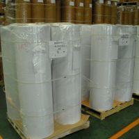 供应江苏南通 pvc硬质胶布 硬片 硬材 PVC薄膜