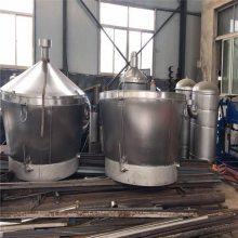 西安哪里有卖烧酒设备厂家 高粱蒸酒锅多少钱 200斤不锈钢甑锅