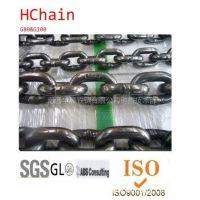 供应G100起重链条