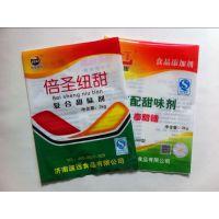 供应平定县食品添加剂包装袋定做/塑料袋生产厂