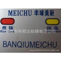 厂家直销  PVC面贴  PVC标牌  龙华标签制作