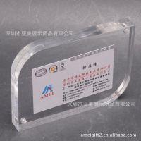 亚克力工厂加工订做亚克力强磁相框 透明长方形圆角亚克力相框