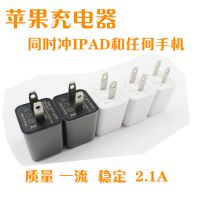 苹果绿点双USB手机充电器 三星  2A/1A美规/欧规 通用平板小方充