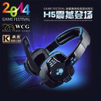 电脑耳机SA-708 游戏耳机头戴式电脑游戏耳麦语音带麦克风批发