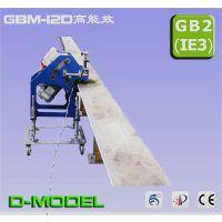 【厂家直销】捷瑞特GBM-12D钢板坡口机