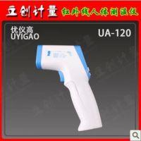 预防H7N9禽流感必备 非接触式人体测温仪 红外线体温计UA-120