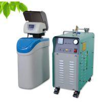 专业供应迷你型电加热蒸汽发生器 <不锈钢内胆>          3kw
