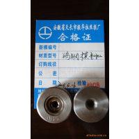 供应钨钢拉丝模0.20-1.00mm孔径钨钢模 硬质合金拉丝模