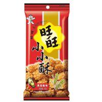 S旺旺小小酥60g 黑胡椒味 美味膨化酥80后休闲食品小零食