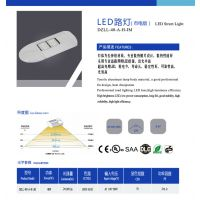 山西太阳能LED路灯大正太阳能路灯