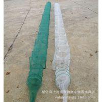 地笼/虾笼/捕鱼笼/捕虾笼/黄鳝笼海水养殖捕捞鱼笼9米长规格25*31