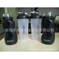 深圳厂家 畅销塑料运动水杯 PP杯子 304不锈钢球摇摇杯 黑白经典