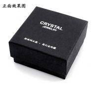 厂家直销方形首饰盒 黑色硬纸质饰品盒 项链盒 水晶饰品专用纸盒