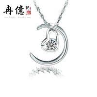 2015款正品925纯银镶锆石吊坠 月亮代表我的心锁骨链吊坠批发