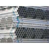 重庆供应彭水热镀锌钢管,无缝钢管,螺旋钢管,现货销售,批发